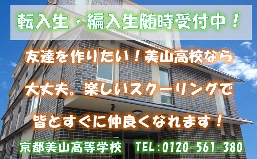 20170426213321a9e.jpg