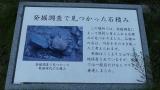 20161015大瀬崎058