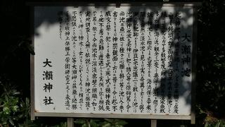 20161015大瀬崎101