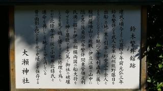 20161015大瀬崎103