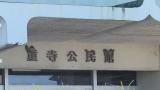 20161015大瀬崎203