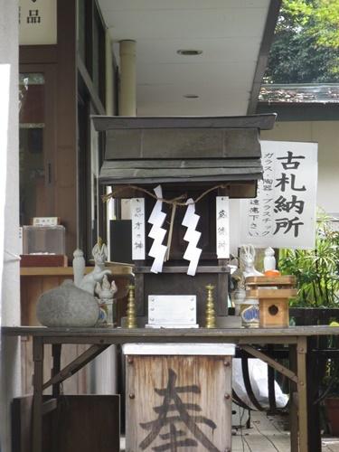 萱津神社9