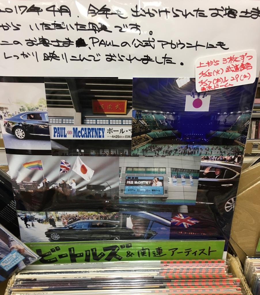 moblog_a9268d92.jpg