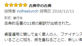 株式情報チャート__2017-2-16_13-59-4_No-00
