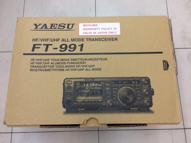FT-991.jpg
