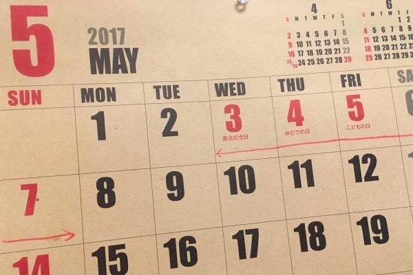 2017-05-02.jpg
