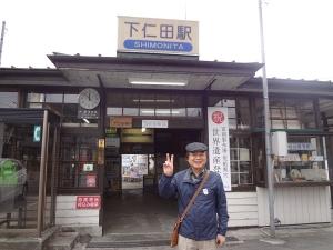 妙義山サクラの里1