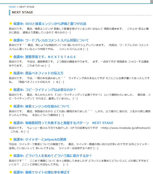 20170504193013062.png