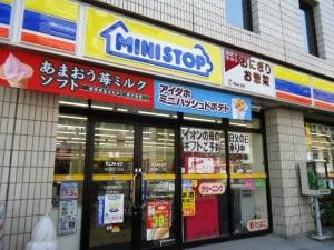 ミニストップ 神田錦町3丁目店