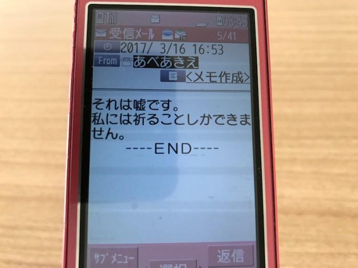 201703161653froma.jpg