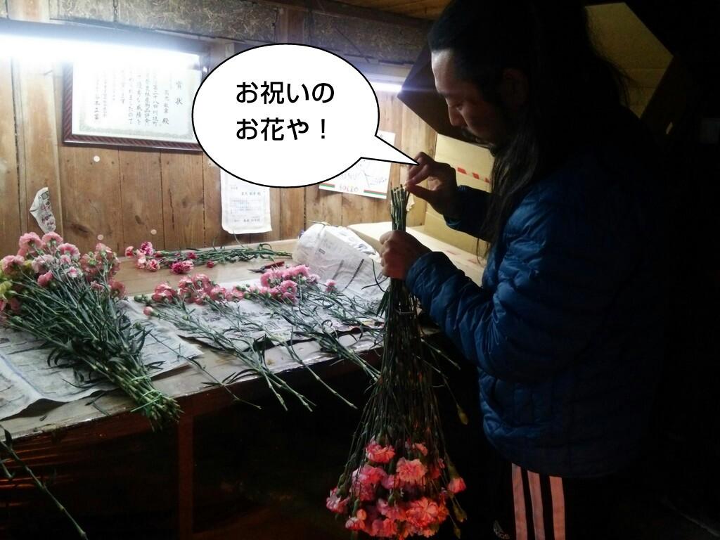 お祝いのお花や