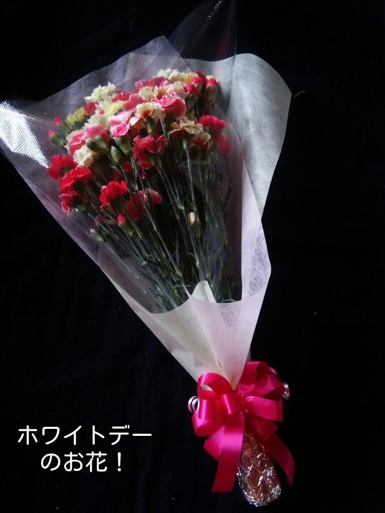 ホワイトデーのお花
