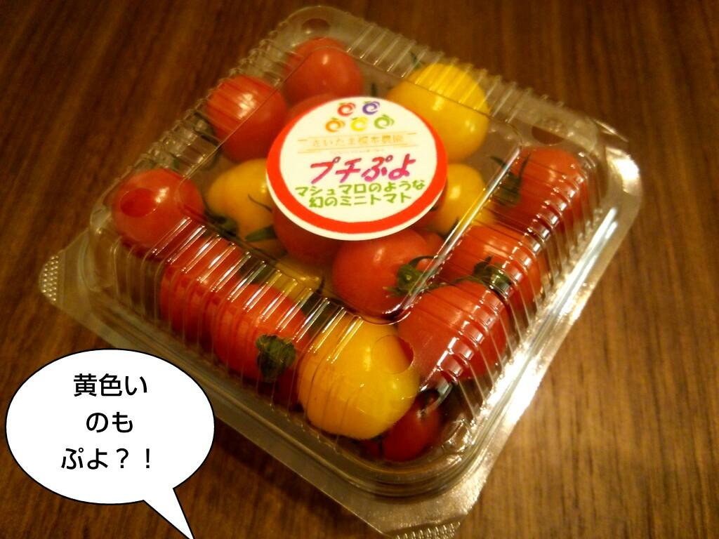 黄色いぷよ?!