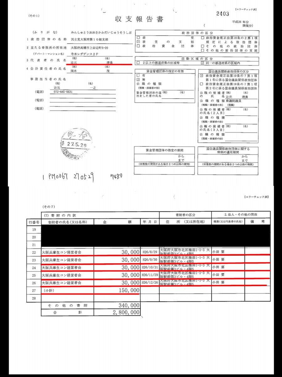 20170331-11-C7quAn7VMAE0H7z.jpg