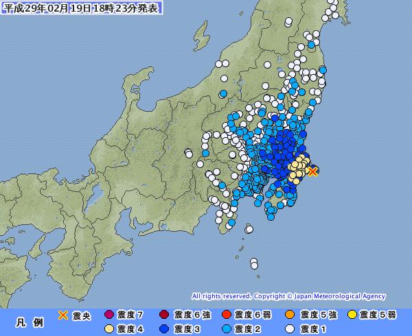 関東地方で最大震度4の地震発生 M5.4 震源地は千葉県東方沖 深さ約60km