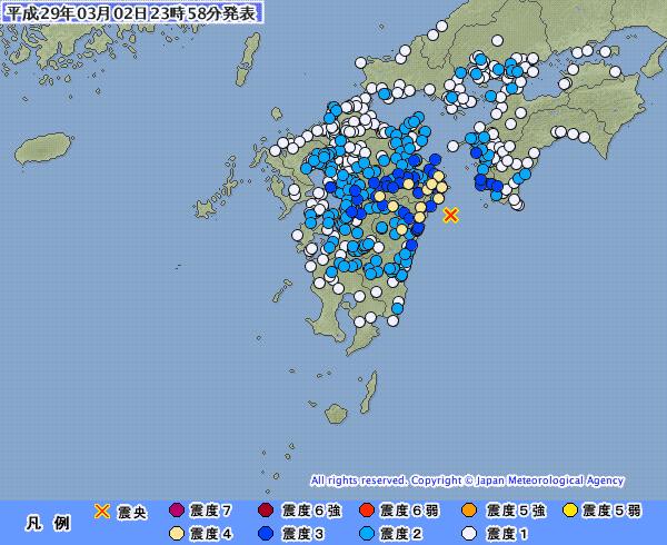 【南海トラフ】「日向灘」震源で震度3と4の地震が相次ぐ…M5.2とM4.0 深さ約30km