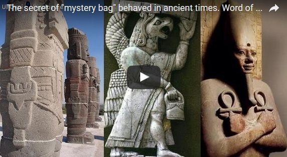 【ミステリー】世界中にある古代文明の壁画などに共通して現れる「謎のバッグ」の正体とは?