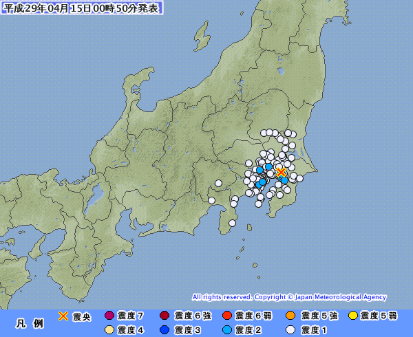 東京・神奈川・千葉で最大震度2の地震発生 M3.8 震源地は千葉県北西部 深さ70km