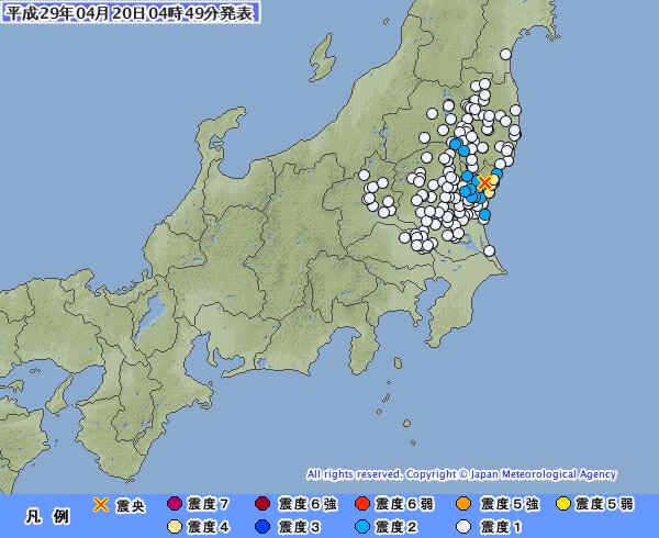 【同じ場所】茨城県で震度4の地震発生 M4.2 震源地は茨城県北部 深さ約10km