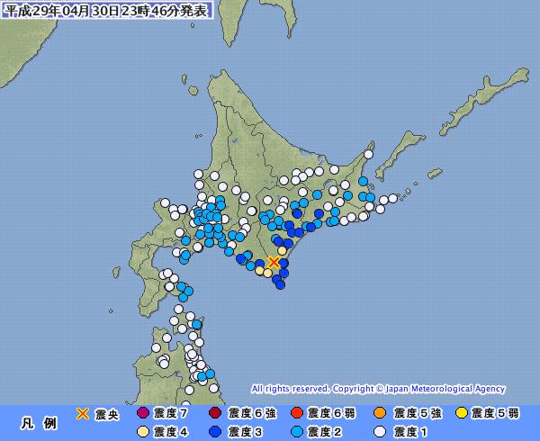 北海道で最大震度4の地震 M5.5 震源地は十勝地方南部 深さ約50km