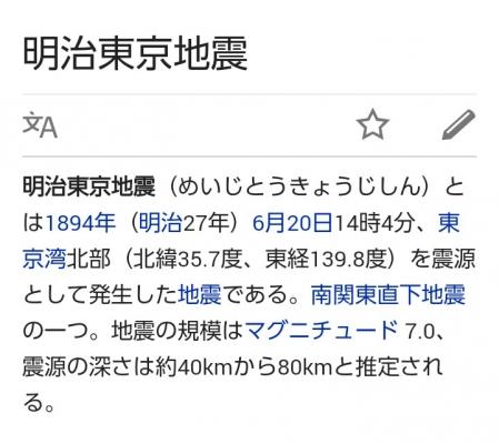 http://blog-imgs-121.fc2.com/o/k/a/okarutojishinyogen/news_1488274440_10701s.jpg