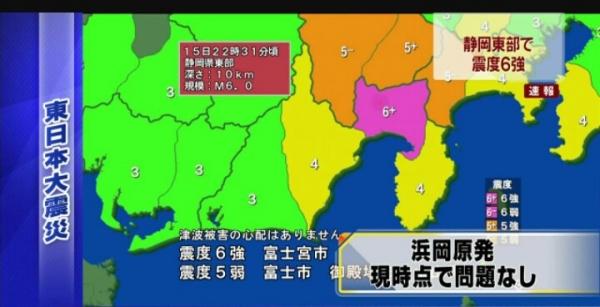 http://blog-imgs-121.fc2.com/o/k/a/okarutojishinyogen/news_1489123888_9301s.jpg