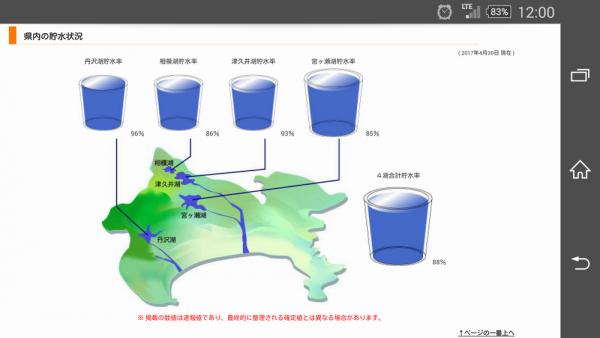 http://blog-imgs-121.fc2.com/o/k/a/okarutojishinyogen/newsplus_1493608769_1001s.png
