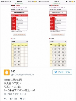 screenshot_2017-02-17_203-12-3224.jpg