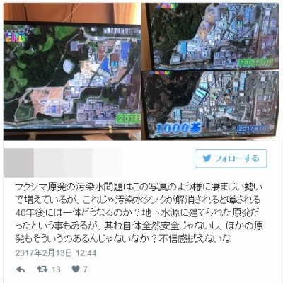 screenshot_2017-02-19_202-07-0624.jpeg