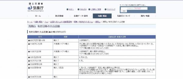 screenshot_2017-02-19_202-49-1024.jpg