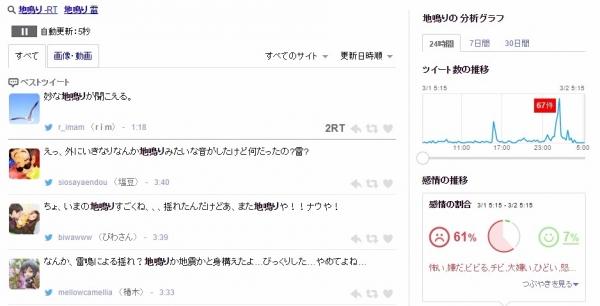 screenshot_2017-03-02_205-11-2724.jpeg