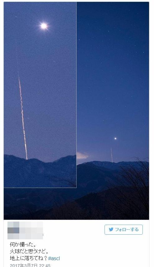 【隕石】関東から西日本の広範囲で「火球」と思われる閃光が目撃される!