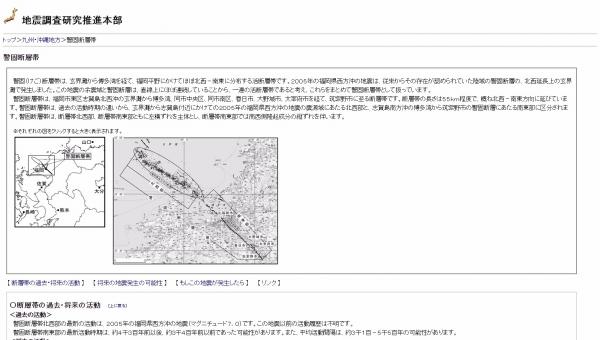 screenshot_2017-03-14_22-02-46.jpeg