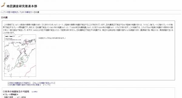 screenshot_2017-03-14_22-19-08.jpeg