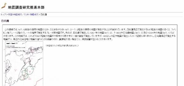 screenshot_2017-03-19_202-28-0324.jpeg