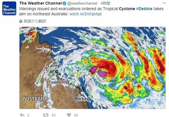【オーストラリアに「非常に破壊的なサイクロン」が上陸の見込み…中心最大風速は約72メートル、警戒呼びかけ