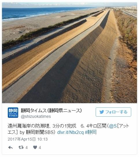 【静岡・浜松】遠州灘海岸の防潮堤「3分の1が完成」…高さは13m、6.4キロ区間