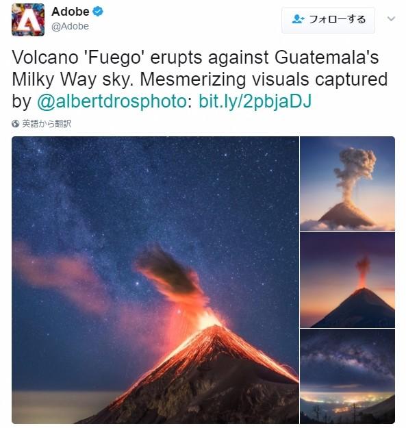 グアテマラの「フエゴ山」が噴火…300人以上が避難