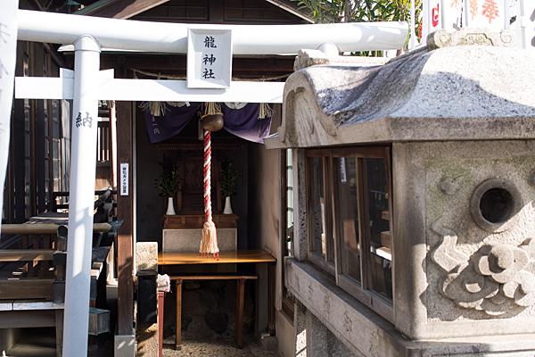 素盞男社龍神社