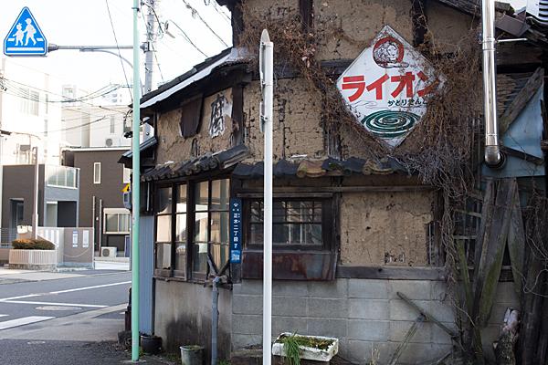 豆腐屋の跡