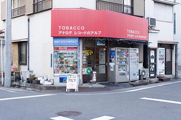 アナログレコードの店