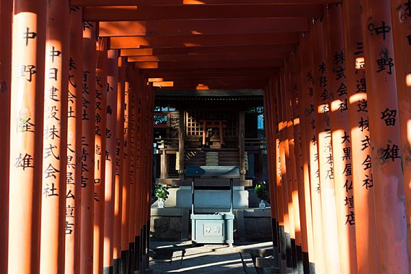日置神社廣富稲荷社