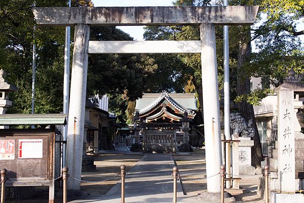 大井神社入り口