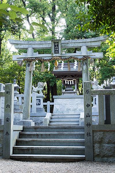 中山神社正面