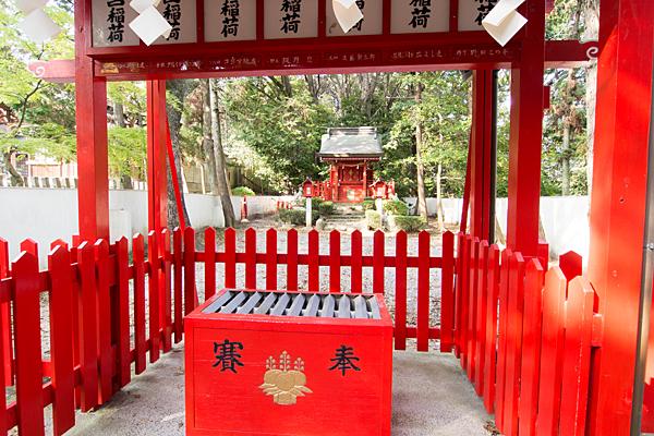 成海神社東宮稲荷の社