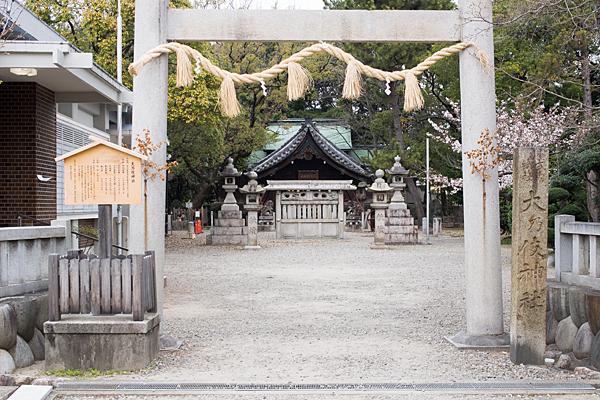 大乃伎神社入り口鳥居