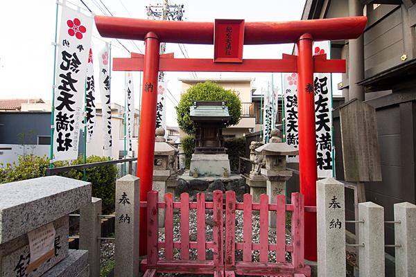 紀左衛門神社拝殿