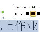 SimSun.jpg