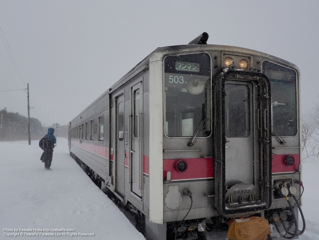 上幌延駅の奇跡