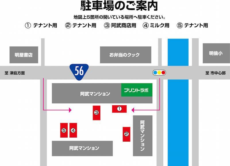 uwajima_map.jpg
